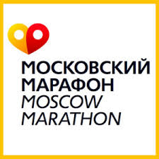 HPmarathon