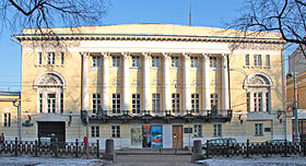 Musée des arts d'orient