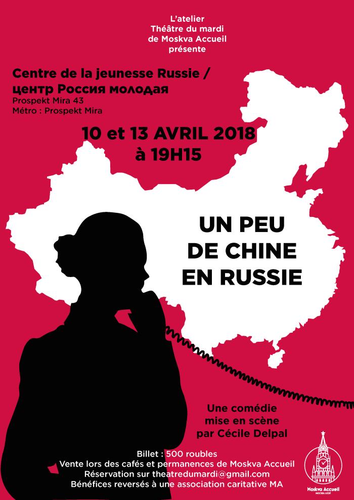 Un peu de Chine en russie_Affiche_V03