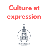 CultureExp:Activités Moskva Accueil