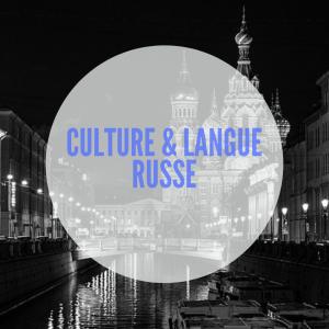 cultureSing