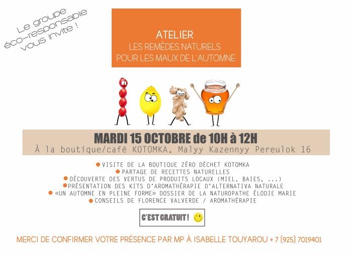 Atelier1 invitation finale